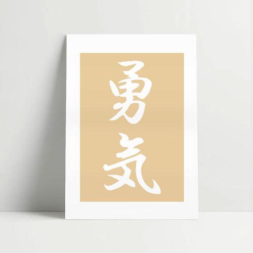 Gravura-Simbolo-Japones-Amarelo-Claro-1